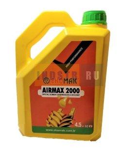 Масло Airmax 2000 4,5 литра YRD000063