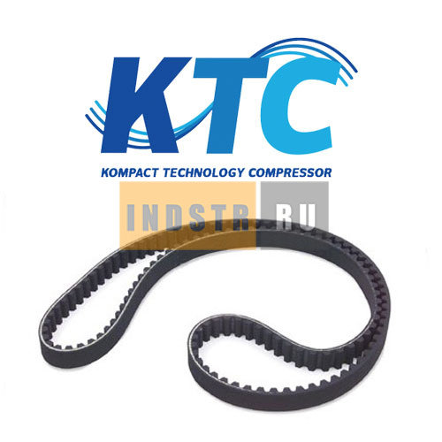 Приводные ремни для винтовых компрессоров KTC