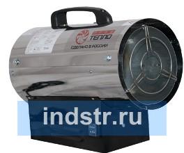 Калорифер газовый КГ-10 нержавейка