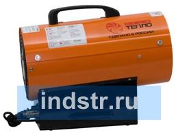Калорифер газовый КГ-18 апельсин
