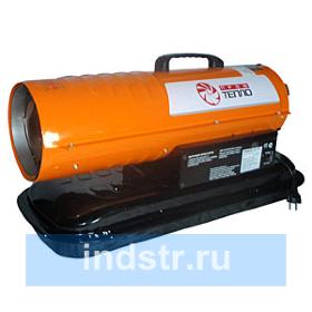 Калорифер дизельный ДК-13П апельсин