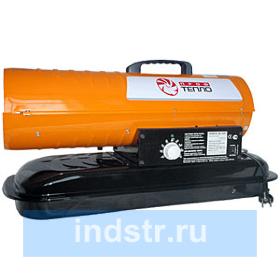 Калорифер дизельный ДК-20П апельсин