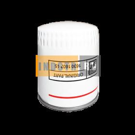 Фильтр масляный Ekomak DMD 30-150 MKN000937 211702-1 2205722360 1630160715