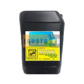 Масло Rotair Food Grade 20L 1630060500