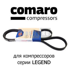 Приводной ремень COMARO 9075329 для LB 18.5 (10/13 бар), LB 22 (8/13 бар)