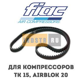 Приводной ремень FIAC 7370670000 - Airblok 20 (8 бар), TK 15 (8 бар)