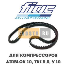 Приводной ремень FIAC 7370650000 - Airblok 10 (13 бар), TKi 5.5 (10 бар), V 10 (13 бар)