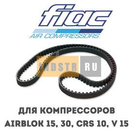 Приводной ремень FIAC 7370540000 - Airblok 15 (8 бар), Airblok 30 (13 бар), CRS 10 (8 бар/50 Гц, 8 бар/60 Гц), V 15 (8 бар)