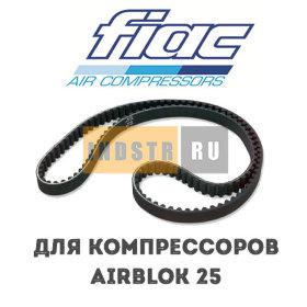 Приводной ремень FIAC 7370620000 - Airblok 25 (10 бар)