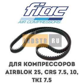 Приводной ремень FIAC 7370580000 - Airblok 25 (13 бар), CRS 7.5 (8 бар/50 Гц), CRS 10 (10 бар/60 Гц, 13 бар/50 Гц), TKi 7.5