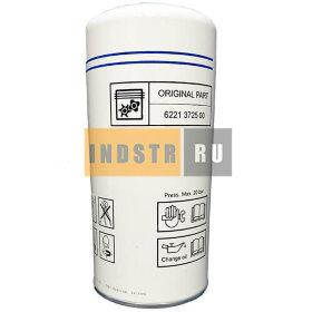 Сепаратор (маслоотделитель) ABAC 6221372550, 6221372500